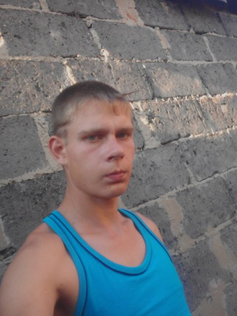 Знакомства Для Геев В Рубцовске